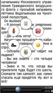 Игры для Nokia 6500