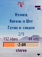 Программы для Nokia 6500